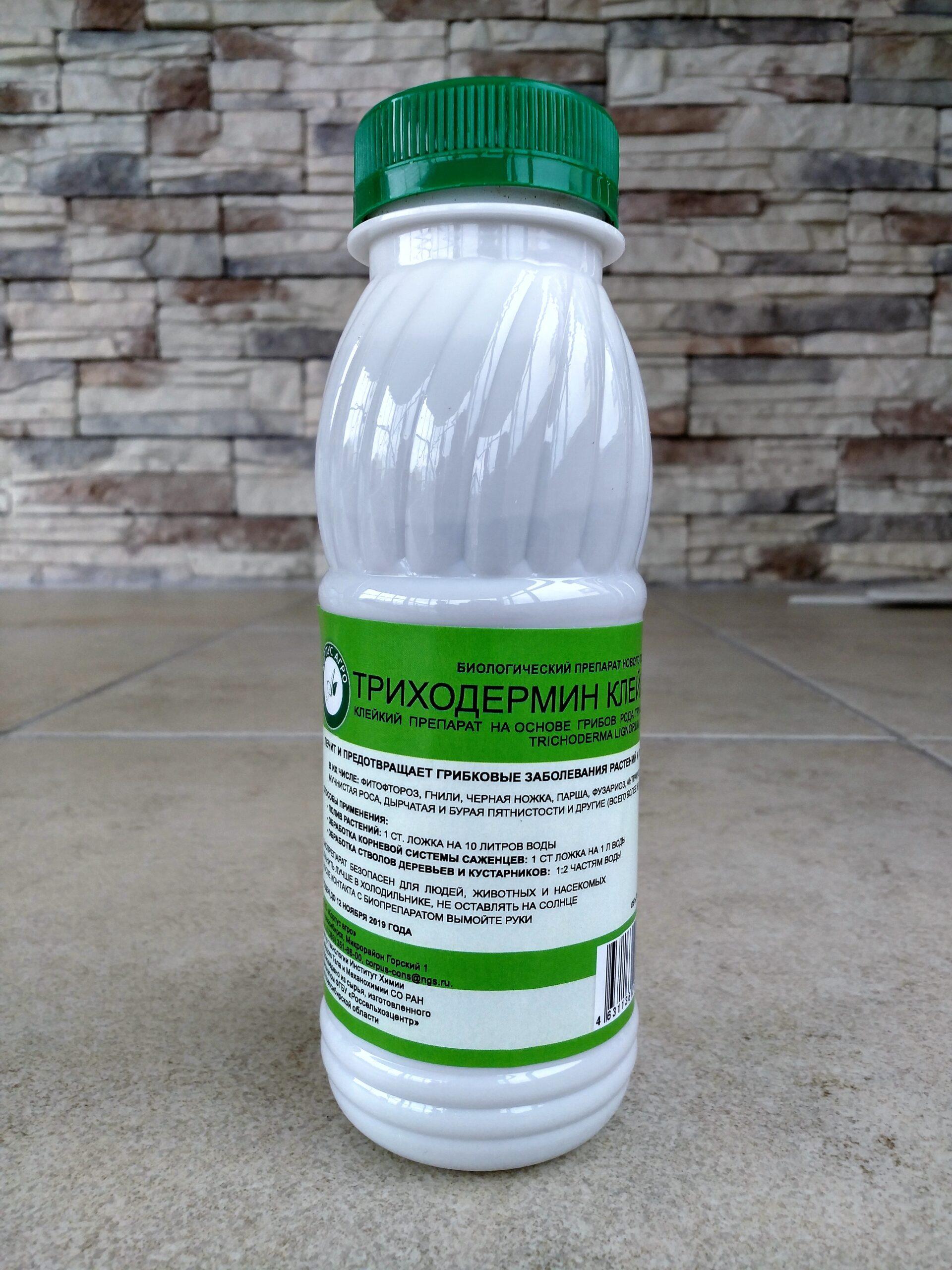 Триходермин 1 литр Image
